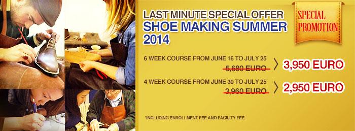 shoe making promotion summer2014