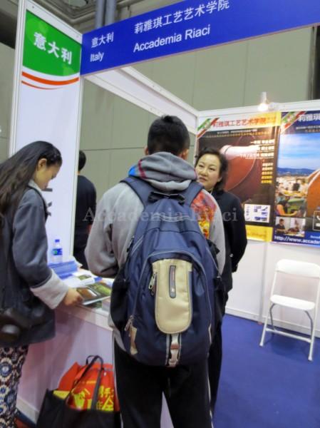 China International Education Exhibition Tour 01