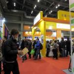 China International Education Exhibition Tour 03