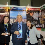 China International Education Exhibition Tour 04
