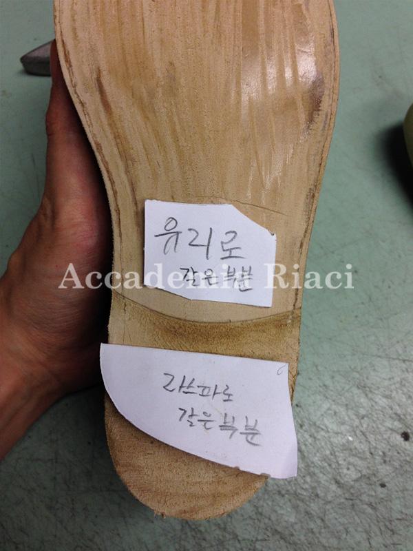 Hyoungki LEE_20160115_02