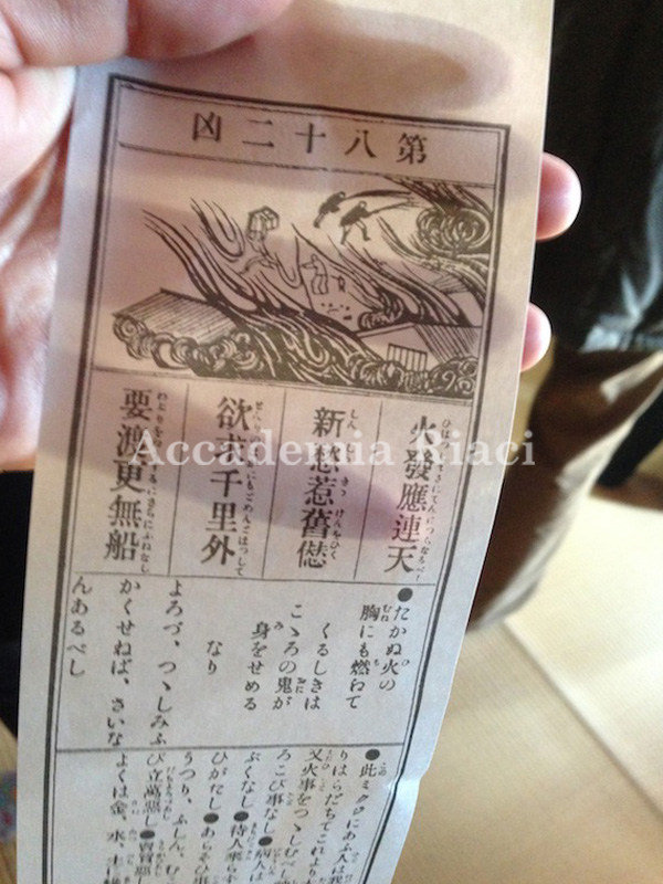 Masami ISHIZUKA_20170113_11
