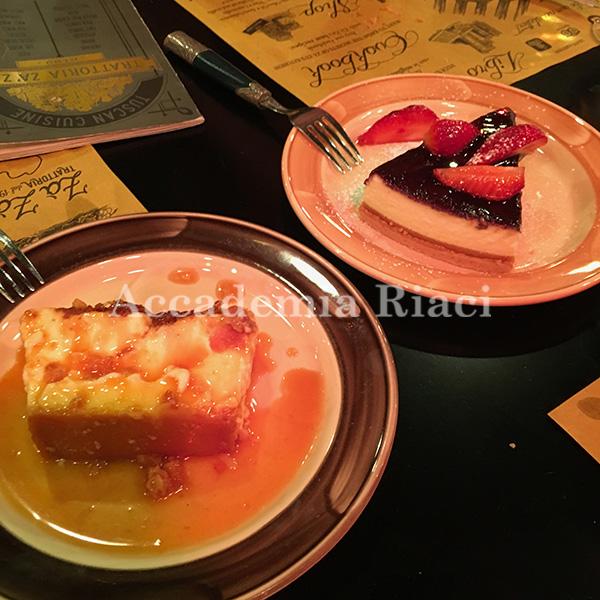 Misa YOSHIDA_20170428_10