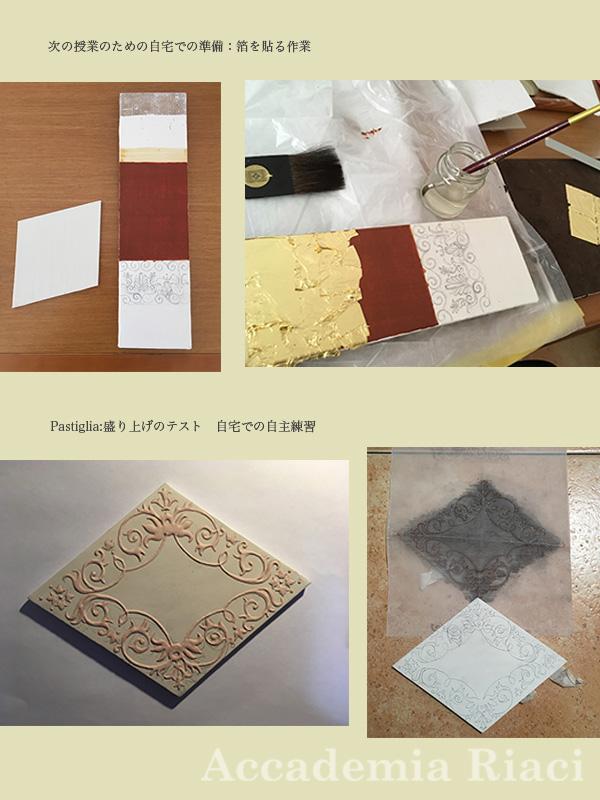 20180622_yuasa06