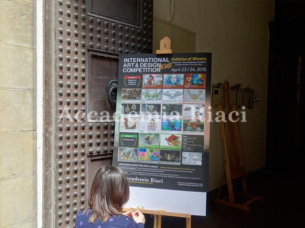 Exhibition_image03