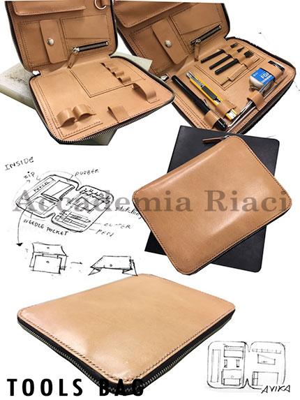 NEWS Letter] Bag Making News | Accademia Riaci - Art
